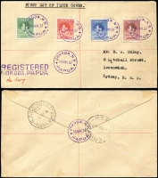 Lot 967 [3 of 8]:1937 Coronation on-cover array with [1] set on Port Moresby registered FDC, 1d value with Halo flaw; [2] mostly registered FDCs x10 from Abau, Buna Bay (handmade registration label, Lee #R20), Bwagaoia, Daru, Ioma, Kokoda (two-line registration handstamp in violet), Kulumadau, Losuia, Port Moresby and Samarai (not registered), all are backstamped, ex the latter, with clear datestamp cancels; [3] complete sets on Hiler covers addressed to Wau x4 with sequentially numbered registration labels between 43961-64, each backstamped at Port Moresby & Wau. Generally fine. (15)