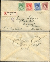 Lot 1481 [1 of 2]:1937 Coronation on-cover array with [1] set on Port Moresby registered FDC, 1d value with Halo flaw; [2] mostly registered FDCs x10 from Abau, Buna Bay (handmade registration label, Lee #R20), Bwagaoia, Daru, Ioma, Kokoda (two-line registration handstamp in violet), Kulumadau, Losuia, Port Moresby and Samarai (not registered), all are backstamped, ex the latter, with clear datestamp cancels; [3] compete sets on Hiler covers addressed to Wau x4 with sequentially numbered registration labels between 43961-4, each backstamped at Port Moresby & Wau; generally fine. (15)