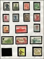 Lot 414 [2 of 5]:1952-1986 Collection on Album Pages comprising 53 pre-decimals issues mint or used & 350 decimal stamps predominantly MLH, condition variable, but mostly fine; also small selection from Netherland Indies & Indonesia including 'IRIAN BARAT' (Western New Guinea) overprints. (440+)