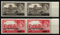 Lot 1646 [2 of 2]:1957-59 2r on 2/6d to 10r on 10/- Type II overprints on GB Castles SG #13a-15a in marginal pairs, MUH, Cat £170+. (3 pairs)