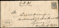 "Lot 1104:1897 (Jun 17) OHMS cover to Sydney with 2d Sideface (defects) tied by Rays '148' cancel, at lower-left crisp strike of 'Clerk of Petty Sessions/""17/6/97""/THURSDAY ISLAND' oval handstamp, central Thursday Island datestamp, cover with some small faults. Scarce."