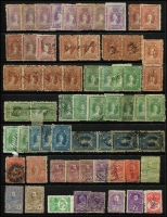 Lot 378 [2 of 2]:Stamp Duty: array on Hagners with 1866 perforated to 1/- x3 (one with No leg on 'P' of 'STAMP') & 2/-, 1871-74 to 2/- x7 (including two pairs) & 2/6d including 6d strip of 4 plus apparently imperforate 1d x3, 6d, 1/- (wide margins) & 2/-, KEVII 1908 10/-; also few Railway Stamps to 1/- including 6d with '590' railway cancel. (80+)