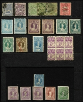 Lot 378 [1 of 2]:Stamp Duty: array on Hagners with 1866 perforated to 1/- x3 (one with No leg on 'P' of 'STAMP') & 2/-, 1871-74 to 2/- x7 (including two pairs) & 2/6d including 6d strip of 4 plus apparently imperforate 1d x3, 6d, 1/- (wide margins) & 2/-, KEVII 1908 10/-; also few Railway Stamps to 1/- including 6d with '590' railway cancel. (80+)