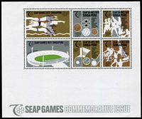 Lot 1672 [2 of 4]:1960s-70s Selection comprising 1968 Definitives part set including $2, $5 & $10, 1969 Foundation set, 1970 World Fair & M/S, 1971 Festivals M/S, 1971 Satellite 30c block of 4, 1971 Art, 1972 Shipping and 1973 SEAP Games M/Ss, fresh MUH, Cat £360+. (28)