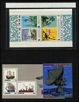 Lot 1672 [3 of 4]:1960s-70s Selection comprising 1968 Definitives part set including $2, $5 & $10, 1969 Foundation set, 1970 World Fair & M/S, 1971 Festivals M/S, 1971 Satellite 30c block of 4, 1971 Art, 1972 Shipping and 1973 SEAP Games M/Ss, fresh MUH, Cat £360+. (28)