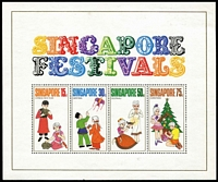Lot 1672 [1 of 4]:1960s-70s Selection comprising 1968 Definitives part set including $2, $5 & $10, 1969 Foundation set, 1970 World Fair & M/S, 1971 Festivals M/S, 1971 Satellite 30c block of 4, 1971 Art, 1972 Shipping and 1973 SEAP Games M/Ss, fresh MUH, Cat £360+. (28)