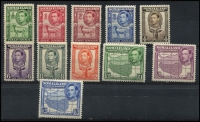 Lot 1526 [2 of 2]:1938 KGVI Portrait to Left ½a to 5r set SG #93-104, fine mint, Cat £150. (13)