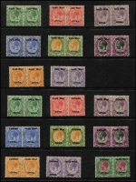 Lot 1722 [3 of 3]:1923-26 KGV Bilinguals Mint comprising 1923 Setting I ½d to 1/3d SG #1-8, 1923-26 Setting III ½d to 2/6d SG #16-24 and Setting IV ½d to 5/- #29-38, few gumside edge tonespots, generally fine mint, Cat £400+. (27 pairs)