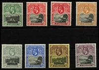 Lot 1513 [3 of 3]:1912-16 KGV Wmk MCA ½d to 3/- set including 1d shade SG #72-81, fine mint, key 3/- value MVLH, Cat £160. (11)