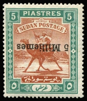 Lot 1661:1903 '5 Milliemes' on 5pi Camel Postman variety Surcharge inverted SG #29a, fine mint, Cat £325.