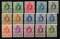 Lot 1692 [3 of 4]:1938-54 KGVI ½d to 10/- P13½x13 including 3d shade and ½d to 10/- P13½x14 including Gibbons listed shades for ½d, 3d, 6d, 2/6d & 5/- plus unlisted 2d shade, fine MLH/MVLH, some stamps MUH, Cat £500+. (31)