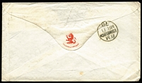 Lot 1199 [2 of 2]:1878 (Jan 21) cover to Scotland with 4d ochre tied by Hobart Town 'JA21/78' pair paying ship lettter rate via Brindisi, very fine Edinburgh 'MR11/78' backstamp. Rare franking.