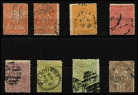 Lot 1138 [2 of 3]:1884-1901 Stamp Duty Selection to 15/-, majority with postal cancels, a few including 15/- with dubious or bogus cancels, generally fine. (24)