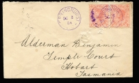 "Lot 902 [3 of 5]:1860-1905 Cover Selection comprising [1] 1859 Melbourne to Ararat with perforated 4d Emblems; [2] 1860 to England with rouletted 6d QOT, endorsed ""Missent to Zealand"", Melbourne departure & Lancaster arrival backstamps; [3] 1904 Tatts covers x2, one registered from Heidelberg, the other with Springhurst datestamp in violet; [4] 1905 Camperdown registered to USA with 5½d tri-colour franking. (5 items)"
