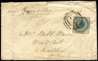 Lot 1209 [1 of 2]:1861 (Mar 25) cover to Ireland with perforated 1/- Octagonal tied by fine BN '1' cancel, Melbourne departure & Mallow arrival backstamps, edge blemishes & flap faults.