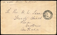"Lot 1231:1900 Boer War Victoria Contingent (Dec 11) cover endorsed ""On active Service no Stamps"", with very fine strike of unnumbered FPO/British Army datestamp (late date, Proud records from early May to Aug 20 1900), Lara arrival backstamp, quite fine."