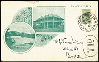 Lot 911:1905 (Sep 20) advertising postcard for Tallangatta Hotel franked wirth ½d Bantam tied by 'DOWN TRAIN/M.G.6/SE20/05/VICTORIA 25mm octagonal datestamp (Molnar #TPO6-Dn2), tax handstamp incorrectly applied, as no message on card, therefore entitled to be sent at ½d rate; minor edge blemishes.