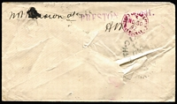 "Lot 897 [2 of 2]:1892 1d Carmine Error of Colour Envelope probably for user E Fox Stieg #KB14, addressed to Preston with mss ""Not Known at"" & 'PRESTON SOUTH' straight-line handstamp on reverse and Dead Letter Office/Melbourne datestamp in magenta, some wrinkling on reverse."