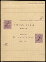 "Lot 895:Postal Cards: 1885 'STAMP DUTY' 1d+1d Reply Card Stieg #P8a with diagonal Type 1b 'SPECIMEN' overprint on each half, superb condition. [Stieg states ""No specimen (or CTO) copies reported""]"