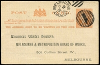 Lot 1243 [1 of 4]:Melbourne Numeral Cancels Section with examples of BN '1' Type A1 & A2 strikes, plus duplicated examples of the various Killer '1' types; also a small study of the barred 'VICTORIA' portion of Melbourne 1861-95 duplex cancels. (50 + 1 cover)