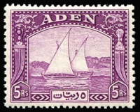 Lot 1314 [2 of 5]:1937 Dhows ½a to 10r set SG #1-12, fine mint, Cat £1,200. (2)