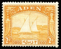 Lot 1314 [3 of 5]:1937 Dhows ½a to 10r set SG #1-12, fine mint, Cat £1,200. (2)