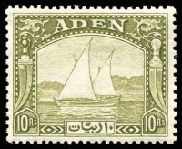 Lot 1314 [1 of 5]:1937 Dhows ½a to 10r set SG #1-12, fine mint, Cat £1,200. (2)