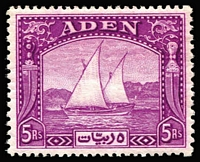 Lot 1315:1937 Dhows 5r bright aniline purple SG #11a, fine MLH, Cat £425. Seldom offered.