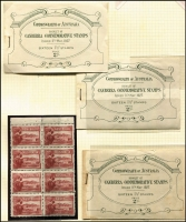 Lot 773 [3 of 5]:1927-63 Selection comprising 1920 Canberra booklets x3 and a booklet pane of eight; 1956 3/6d stapled booklet with waxed interleaves x2; 1950-52 KGVI 3d scarlet booklet pane of 54 stamps, with gutters, (issued for booklet use); 1953-56 wmk Cof A 3/6d reconstruction of eight booklets with wax interleaving (panel A); 1957-59 4/- stapled booklet (no stitch holes) with waxed interleaves; 1959-63 5/- reconstruction of eight 1960 front covers and eight panes of six (panel K) stamps; condition a tad variable. (qty)