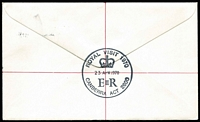 Lot 906 [2 of 2]:1970 Royal Visit Garrard cover with 'ROYAL VISIT 1970/(crown)/23APR1970/CANBERRA ACT 2600' datestamp (APM #3020) tying stamps, 'PRESS BUREAU/ROYAL VISIT/CANBERRA A.C.T.' in violet on provisional registration label, typed address.