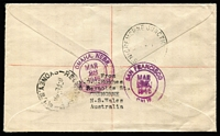 Lot 542 [2 of 2]:Hughes (DC) 1946 Peace set tied to registered illustrated cover by Cremorne Junction (NSW) '18FE46' FDI datestamp, typed address to USA. Rare usage.