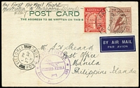 Lot 1045 [3 of 4]:1937 Australia-Philippines Flight postcard sent at 8d rate (2d and 6d) and cover with 1/4d KGV solo, paying full airmail rates to Manila via Hong Kong with transit datestamps, these items being the intermediate stage of PAA flight, circular Manila cachet in violet, AAMC #728a, Cat from $500. Scarce duo. (2)
