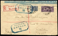 "Lot 1049 [1 of 10]:1916-70s Military Covers range from various theatres of war, mostly WWII, though value in WWI including 1916 (Jan) cover to Melbourne with superb strike of 'SCHOOL OF INSTRUCTION/ZEITOUN' triple-oval datestamp (British cachet often found used on Australian mail) with additional multiple strikes on improvised resealing label with handwritten ""Opened by Censor"" in red ink and endorsed ""J.H. Hobbs"" (censor), 1916 (Aug 7) registered cover to Egypt franked with NSW 2d & Tasmania 2d tied by Prahran datestamps, red & white registration label, 'M.O. PRAHRAN', Melbourne & Cairo backstamps, Egyptian blue and white 'OPENED BY CENSOR' label and 'PASSED/CENSOR/11' chamfered handstamps in blue x2, 1944 1/- POW Lettersheet to Germany from Marrinup (WA) sent via Melbourne; plus other WWII, few BCOF, Vietnam and other military items. (33 items)"
