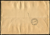 Lot 723 [2 of 2]:1938 inwards surface cover from Stanley Gibbons (London) with GB 4½d KGV/KGVI mixed franking & attractive address label, addressed to Mannum (SA) with arrival backstamp, containing Gibbons colour guide in pristine condition with Perkins Bacon coloured labels. Lovely item.