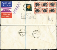 Lot 354 [3 of 4]:1960s Special Delivery Group with 8c Fish pair on 1967 cover, 9c Hermit Crab plus 8c Coral Fish on 1968 cover, 1969 Special Delivery/Special Despatch covers x2 each with 8c Fish plus Cocos 5c Coral blocks of 6; plus three other items. (7)