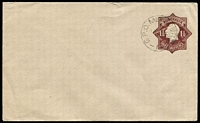 Lot 793:1919-20 1½d Brown KGV Star Die 3 (Knife 2) on grey wove bâtonné paper CTO BW #EP20w, unsealed flap, Cat $150.