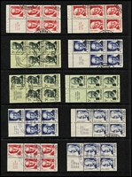 Lot 236 [5 of 5]:Miscellany in Ringbinder with pre-decimal & decimal perfins including perf 'G/NSW' KGVI 3½d on 3d block of 12 & Ash imprint block of 4 both unused, also some foreign perfins; non perfin material with decimal booklet panes, decimal multiples fine used, etc. (100s)