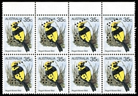 Lot 257 [2 of 2]:1970s-80s Perf 'VG' Issues in Multiples including 35c Bower Bird corner block of 24, 45c Woodswallow corner block 15, $1 Magpie corner block of 9, etc, face value $75+. (qty)