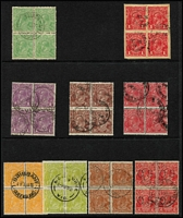 Lot 561 [2 of 2]:Blocks of Four Selection with Single Wmk ½d green, 1d red block Smooth Paper x2 (one on piece), 1d violet and 1½d brown; SMult P14 1½d red; SMult P13½x12½ ½d, 4d, 5d plus 2d perf 'OS'; generally fine/very fine. (10 blocks)