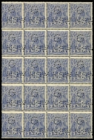 Lot 748:3d Blue Die II Perf 'G/NSW' BW #109(var) block of 20, few light creases/bends, fifteen units MUH, Cat $1,475. (as an unpunctured block).
