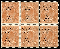 Lot 751:5d Brown Perf 'W/A' BW #127(var) block of 6 (3x2), three lower units MUH. Scarce multiple.