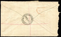 Lot 657 [2 of 2]:4d Yellow-Orange BW #110B solo franking paying 1d postage and 3d registration on 1917 (Jul 13) small commercial cover to England, GPO Melbourne red/white registration label (handstamped Elizabeth Street - Melbourne GPO renamed Elizabeth St on 4/6/1917), London arrival backstamp, roughly opened left.