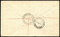 "Lot 731 [2 of 2]:1½d Red Die II BW #92 strip of 3 tied by Southern Cross (WA) datestamps to 1929 (May 24) registered cover to Scotland, red/white provisional registration label, mss ""Too Late"" marking in red crayon, Perth transit backstamp."