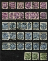 Lot 326 [1 of 4]:1940s-60s Issues heavily duplicated in 4 volumes including KGVI Arms 10/- x30, £1 x19 & £2 x3, 1950s-60s 2/- & 2/3d commemoratives, etc. Great lot for specialist variety hunters, possibly postmark interest. (many 100s).