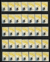 Lot 327 [3 of 5]:1966-92 Decimals heavily duplicated on Hagners in 21 ringbinders with high values commemoratives and definitives, framas, se-tenant strips, some M/Ss. Huge quantity to work through. Hagners alone worth a good portion of the estimate. Very heavy lot, buyer to collect. (1,000s)