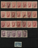Lot 331 [1 of 3]:KGVI Era Used Accumulation mostly definitives in bulk, noted AIF sets x28, 10/- Robes x5 and £1, posssible variety and postmark interest. (100s)