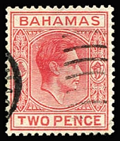 Lot 1320:1938-52 KGVI 2d scarlet variety Short 'T' SG #152ba, fine used, Cat £120.