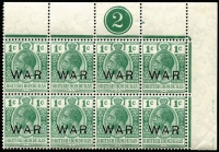 Lot 1313 [1 of 4]:WWI War Tax Overprint Collection in four stockbooks with issues from Antigua, Barbados, Bermuda, British Guiana, British Honduras, BVI, Ceylon, Dominica, Fiji, Gibraltar, Gilbert & Ellice, Malta, New Zealand, St Helena, St Kitts, St Lucia, St Vincent, Trinidad & Tobago including 1916 1d complete sheet (with Missing stop variety), etc, many positional multiples, some control numbers, overprint varieties, 'SPECIMEN' overprints, few used, mostly MUH. Good lot. (many 100s)