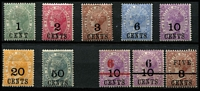 Lot 1324 [2 of 2]:1888-91 Surcharges with 1888 (Mar) 'TWO' on 50c on 1/- SG #35, 1888-91 1c on 1d to 50c on 1/- set #36-42 (20c on 6d crease), plus a few 1891 issues, Cat £145+. (11)