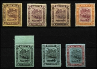 Lot 1456 [2 of 3]:1908-22 River View Wmk MCA 1c to $5 SG #34-47 excluding 5c & 8c but including 1c & 3c Type I & II and 25c & 50c shades, key $5 very fine mint, Cat £400. (14)